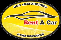 Аренда автомобиля в Крыму